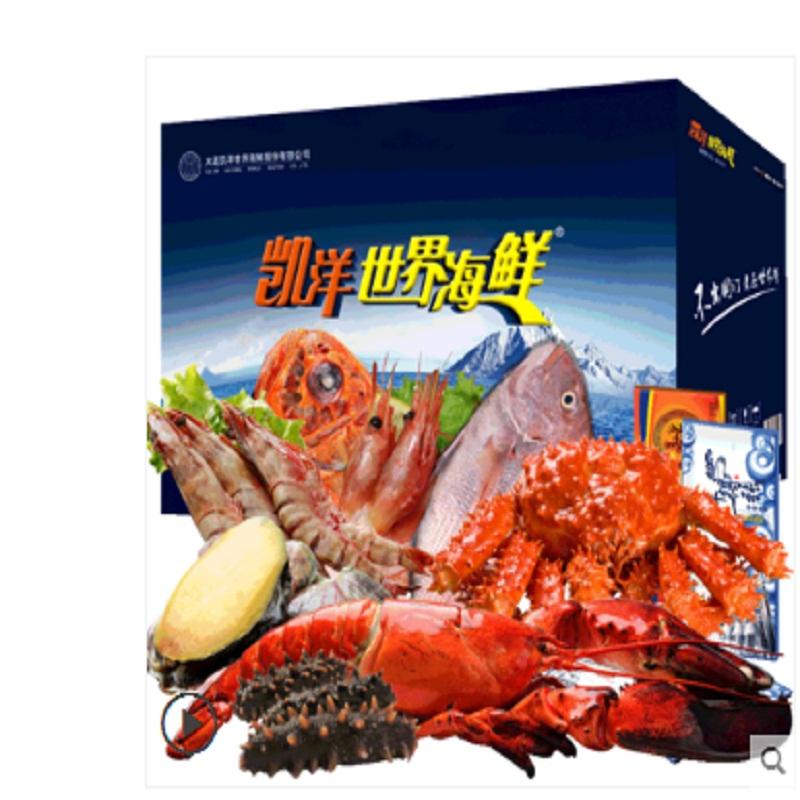 【凯洋世界海鲜】环球海鲜礼盒海鲜特产大礼包a30海鲜